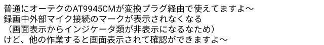 f:id:seikatsukojoiinkai:20180808211412j:image