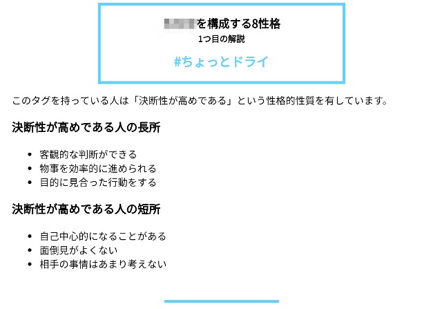 f:id:seikatsukojoiinkai:20180829221947j:image