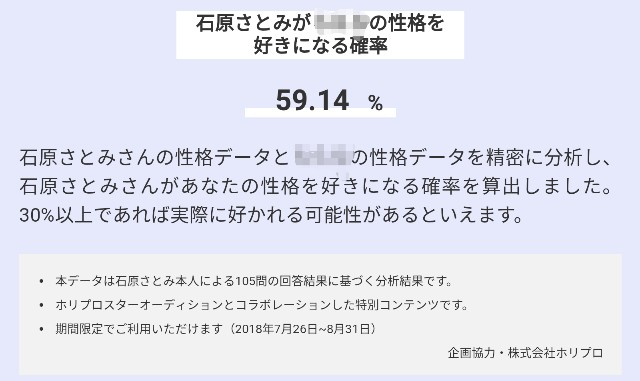 f:id:seikatsukojoiinkai:20180829222303j:image