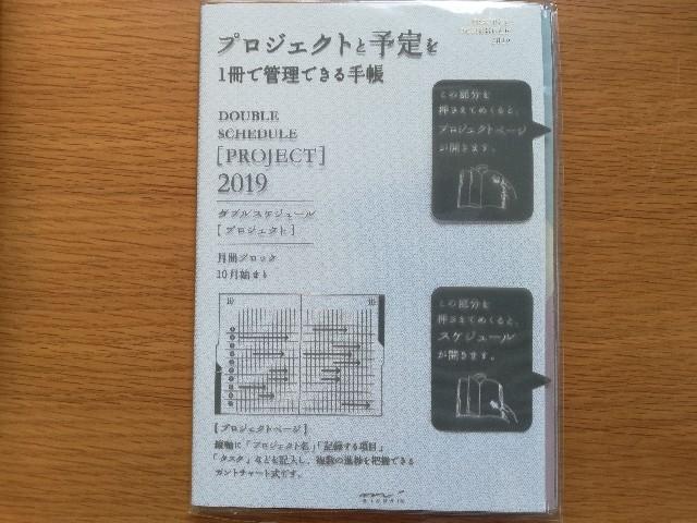 f:id:seikatsukojoiinkai:20180911114907j:image