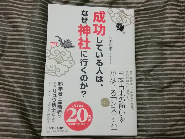 f:id:seikatsukojoiinkai:20180920003717j:image