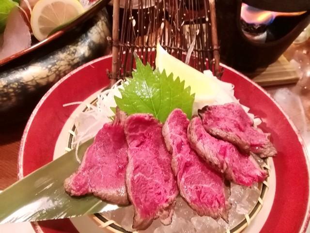 f:id:seikatsukojoiinkai:20180921163427j:image