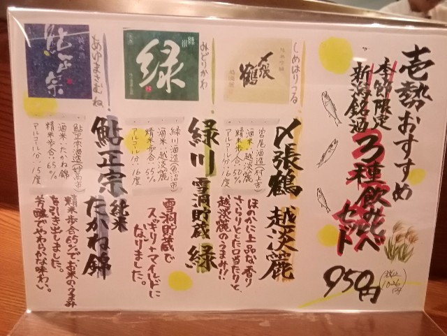 f:id:seikatsukojoiinkai:20180921170026j:image