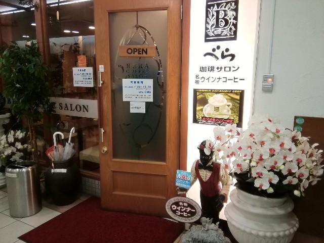 f:id:seikatsukojoiinkai:20180929125720j:image