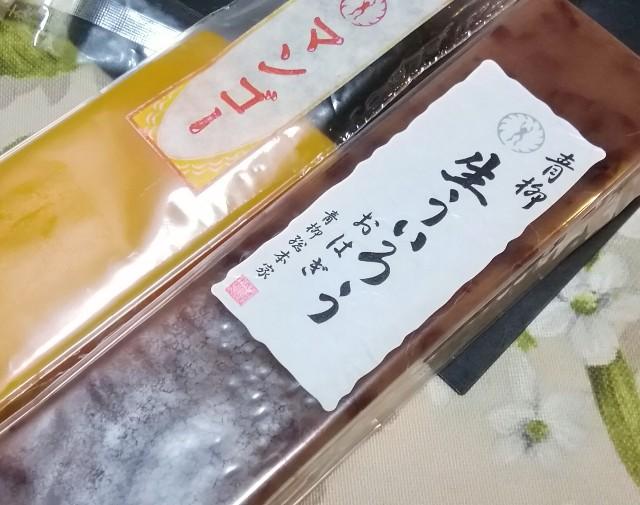 f:id:seikatsukojoiinkai:20180930172715j:image