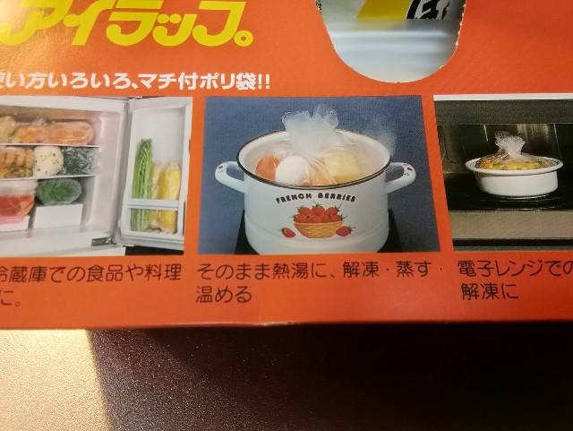 f:id:seikatsukojoiinkai:20181022220637j:image