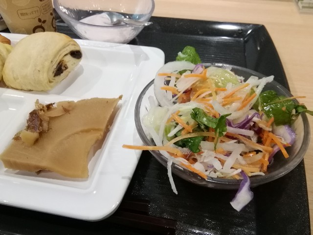 f:id:seikatsukojoiinkai:20181030214645j:image