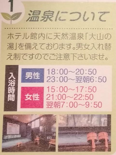 f:id:seikatsukojoiinkai:20181030221204j:image