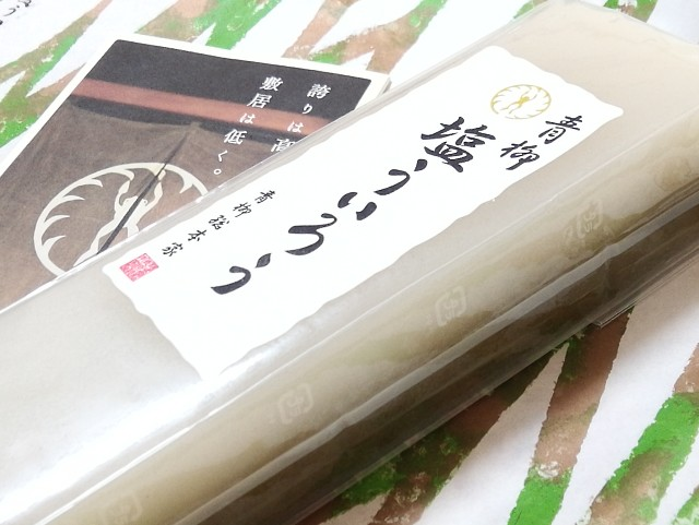 f:id:seikatsukojoiinkai:20181112072713j:image