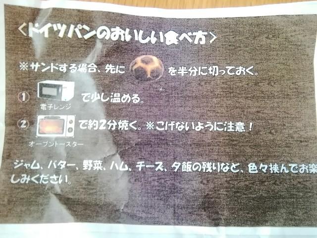 f:id:seikatsukojoiinkai:20181127075930j:image
