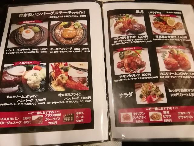 f:id:seikatsukojoiinkai:20181127235708j:image