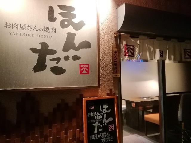 f:id:seikatsukojoiinkai:20181128002601j:image