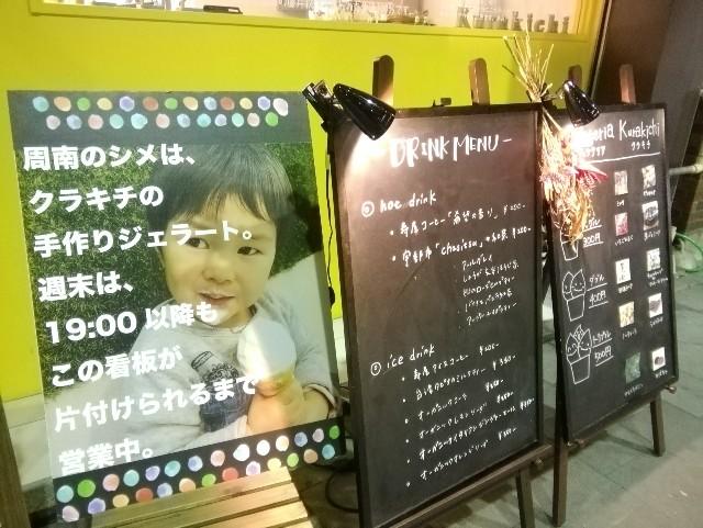 f:id:seikatsukojoiinkai:20181128003514j:image