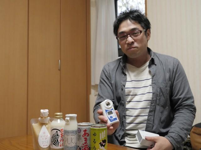 f:id:seikatsukojoiinkai:20181204004456j:image