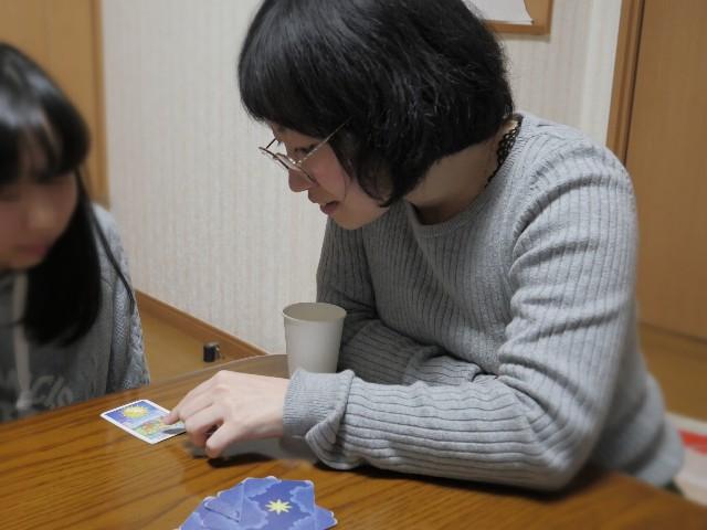 f:id:seikatsukojoiinkai:20181206200950j:image