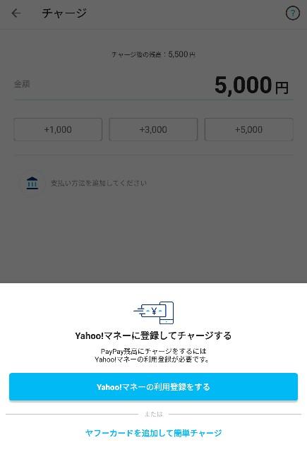 f:id:seikatsukojoiinkai:20181209161006j:image