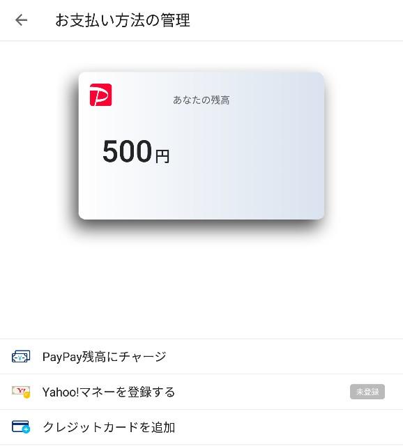 f:id:seikatsukojoiinkai:20181209161257j:image