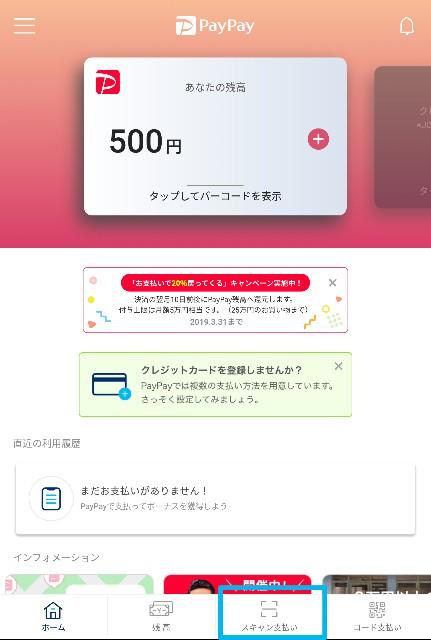 f:id:seikatsukojoiinkai:20181209161552j:image