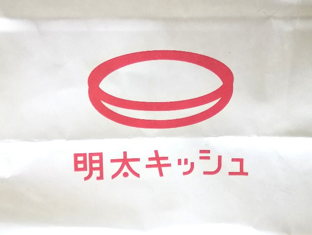 f:id:seikatsukojoiinkai:20181213064641j:image