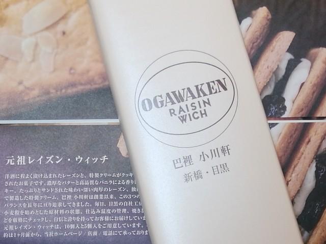 f:id:seikatsukojoiinkai:20181222173610j:image