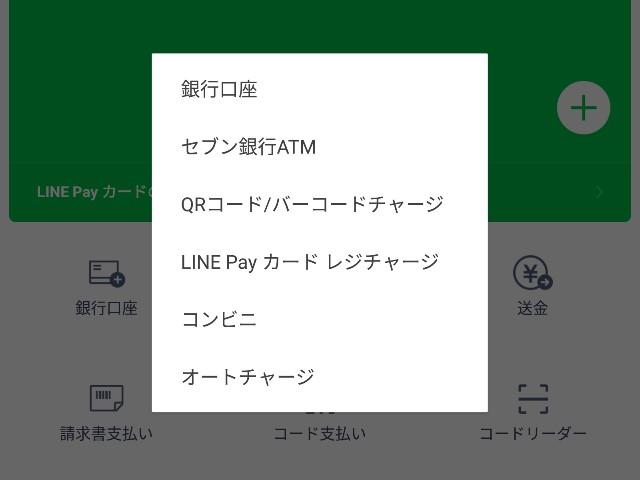 f:id:seikatsukojoiinkai:20181223051606j:image