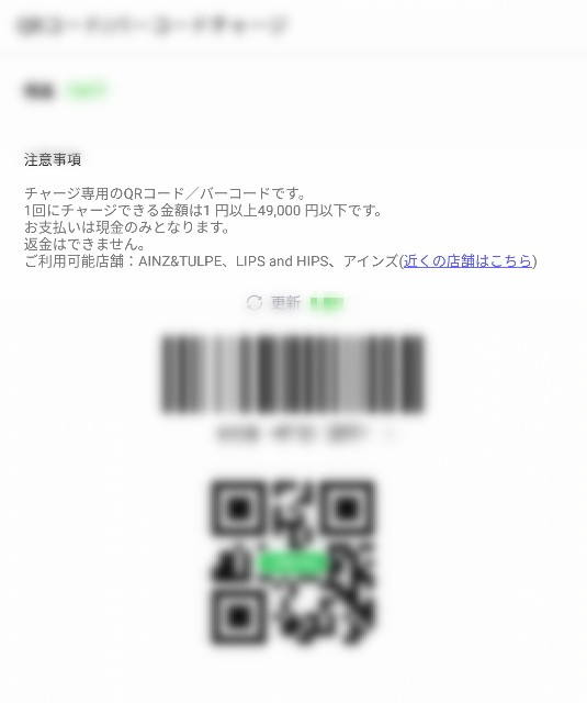 f:id:seikatsukojoiinkai:20181223052647j:image