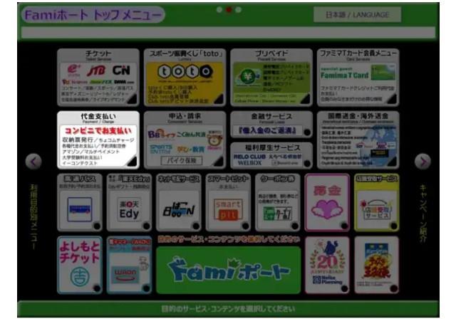 f:id:seikatsukojoiinkai:20181223055422j:image