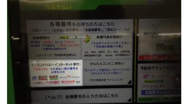 f:id:seikatsukojoiinkai:20181223055437j:image