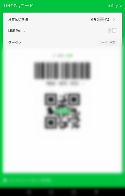 f:id:seikatsukojoiinkai:20181223060107j:image