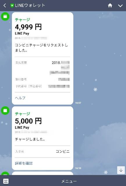 f:id:seikatsukojoiinkai:20181223062918j:image