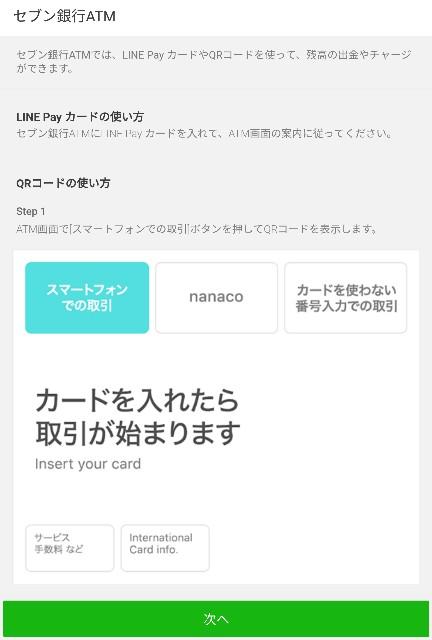 f:id:seikatsukojoiinkai:20181223181259j:image