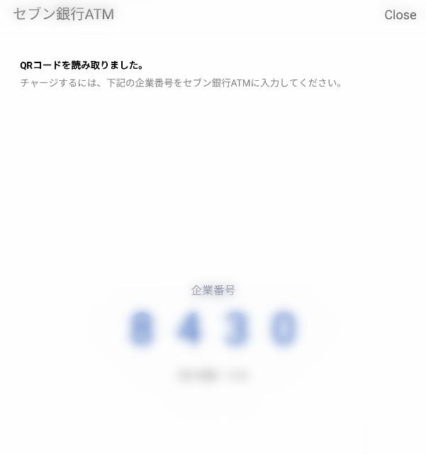 f:id:seikatsukojoiinkai:20181224000514j:image