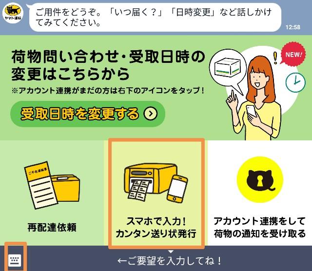 f:id:seikatsukojoiinkai:20181224131736j:image