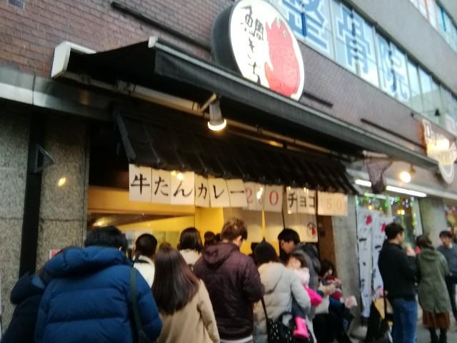 f:id:seikatsukojoiinkai:20181224231422j:image
