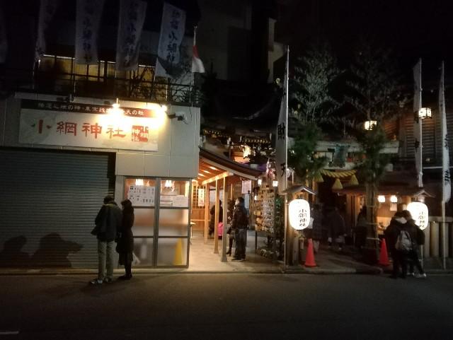 f:id:seikatsukojoiinkai:20190101212242j:image