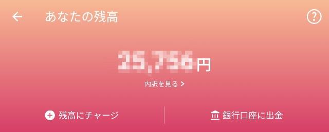 f:id:seikatsukojoiinkai:20190114212417j:image