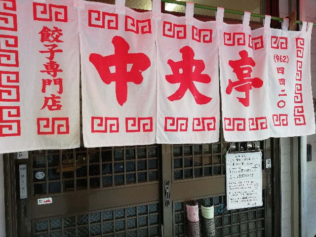 f:id:seikatsukojoiinkai:20190126201336j:image
