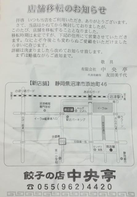 f:id:seikatsukojoiinkai:20190127060701j:image
