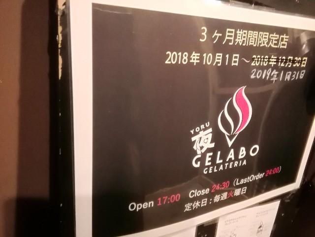 f:id:seikatsukojoiinkai:20190130004207j:image