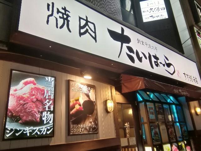 f:id:seikatsukojoiinkai:20190202214629j:image