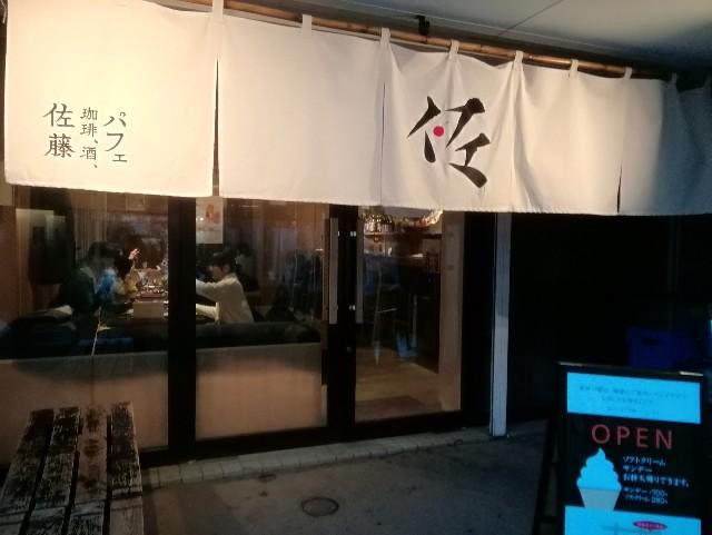 f:id:seikatsukojoiinkai:20190207092711j:image