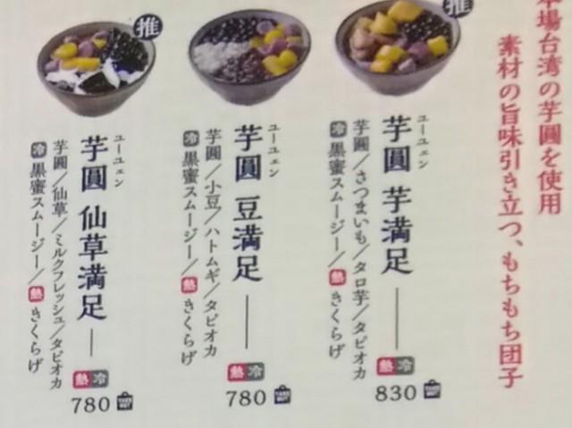 f:id:seikatsukojoiinkai:20190210152102j:image