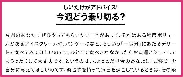 f:id:seikatsukojoiinkai:20190403185244j:image