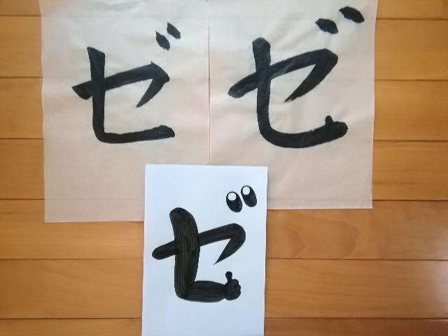 f:id:seikatsukojoiinkai:20190414171847j:image