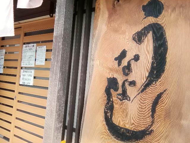 f:id:seikatsukojoiinkai:20190423210354j:image