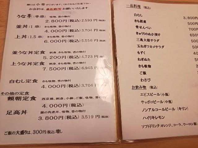 f:id:seikatsukojoiinkai:20190423210629j:image