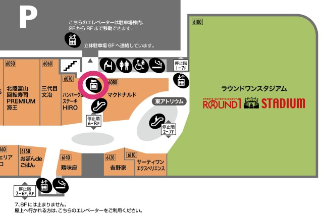 f:id:seikatsukojoiinkai:20190428212317j:image