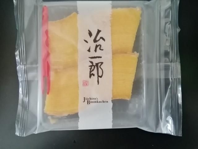 f:id:seikatsukojoiinkai:20190429073257j:image