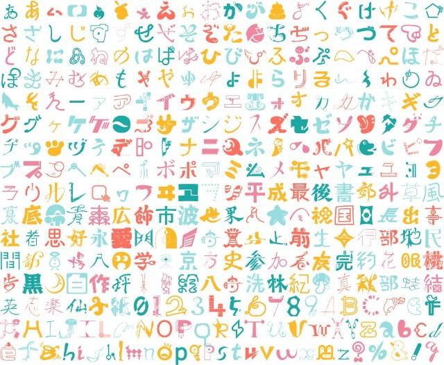 f:id:seikatsukojoiinkai:20190501071202j:image