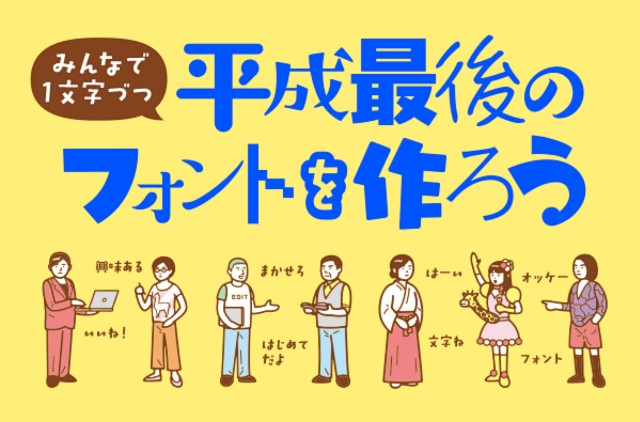f:id:seikatsukojoiinkai:20190501073403j:image